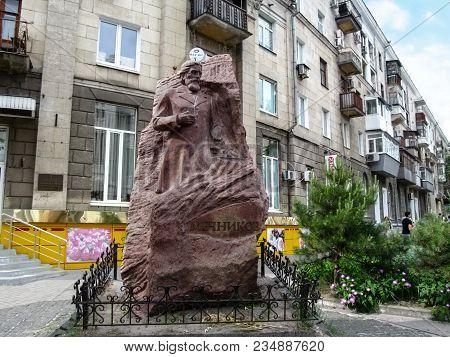 Ukraine, Kharkiv - May 28, 2015: Monument To Ilya Ilyich Mechnikov In Kharkov. The Statue To The Out