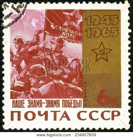 Ukraine - Circa 2018: A Postage Stamp Printed In Ussr Show Poster Our Flag - Victory Flag. Author Iv