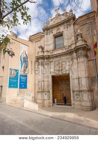 Valencia, Spain - March 16, 2018: Fine Arts Or Belles Artes Museum In Valencia, Spain