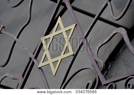 Odessa, Ukraine. November 3, 2019. A Steel Star Of David Over The Entrance Of The Central Chabad Syn
