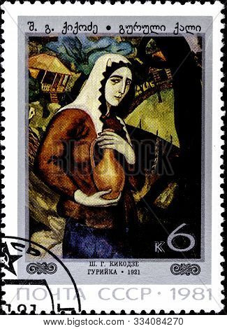 11 14 2019 Divnoe Stavropol Territory Russia Ussr Postage Stamp 1981 G.g. Kikodze Guriyka 1921 A Pai