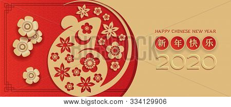 Chinese New Year 2020 Year Of The Rat. Red And Gold Paper Cut Rat Character In Yin And Yang Concept,