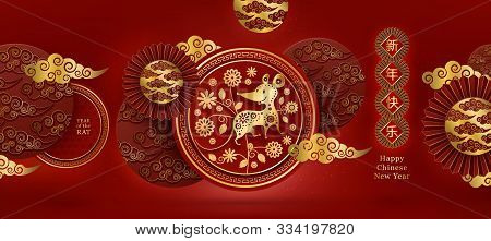 2020 Chinese New Year Banner. Paper Cut 3d Round Shape With A Rat, Clouds, Floral Traditional Geomet