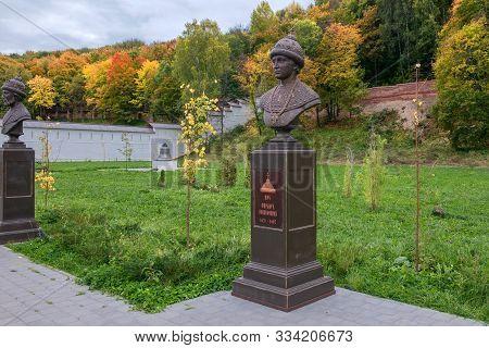 Nizhny Novgorod, Russia - September 28, 2019:tsar Fedor Alekseevich. View Of The Pechersky Ascension