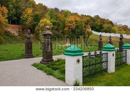 Nizhny Novgorod, Russia - September 28, 2019: View Of The Pechersky Ascension Monastery On A Rainy A
