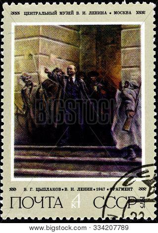 11 14 2019 Divnoe Stavropol Territory Russia Postage Stamp Ussr 1975 Central Museum V.i. Lenina Mosc