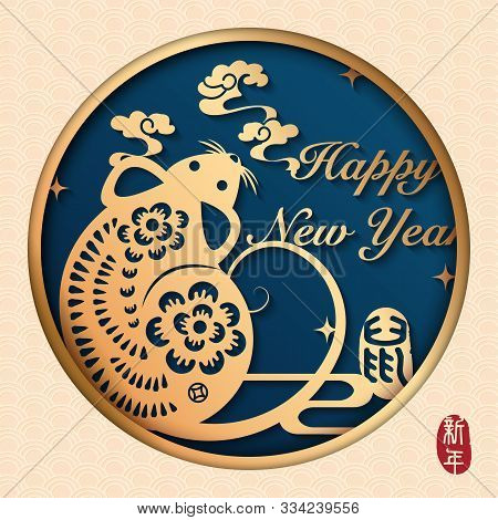 2020 Happy Chinese New Year Of Golden Relief Rat And Spiral Curve Cloud. Chinese Translation : New Y