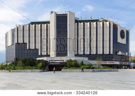 Sofia, Bulgaria- 30 April 2015: Facade Of The National Palace Of Culture Building, Multifunctional C