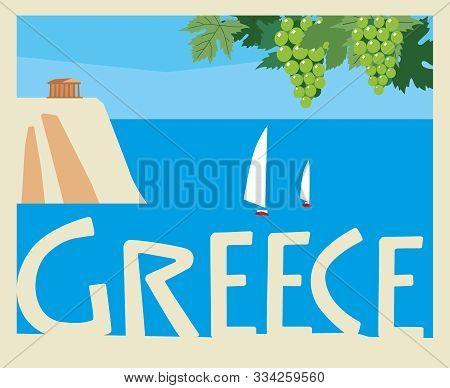 Tourist Postcard Greece. Aegean Sea Sails. Vector Graphics