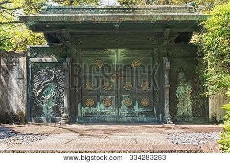 Tokyo, Japan, Asia - September 7, 2019 : The Gate Of The Zojoji Temple