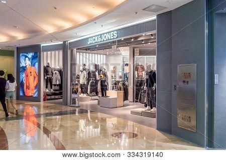 Jack And Jones Store In Shanghai, China, 17-11-19, Luxury Clothing Brand