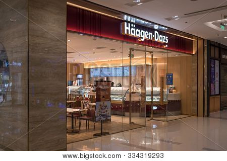 Haagen-dazs Store In Shanghai, China, 17-11-19, World Famous Luxury Ice Cream Brand.