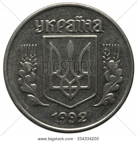 Ukrainian Money And Coins. 1992, 1 Kopeck.ukrainian Money And Coins. 1992, 1 Kopeck