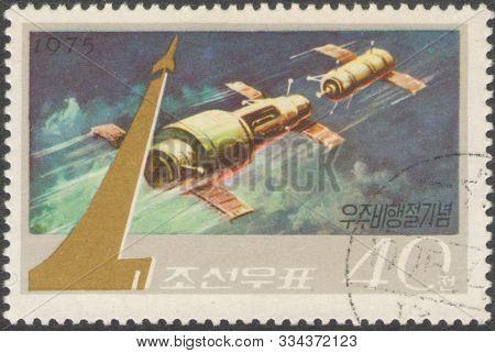 Saint Petersburg, Russia - November 17, 2019: Postage Stamp Printed In North Korea, Dedicated To Sov