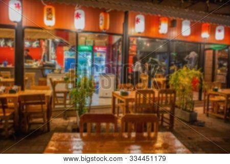 Blur Japanese Lanterns At Restaurant