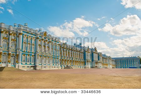 Queen Catherine's Palace