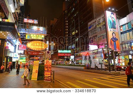 Hong Kong, China - Nov 9, 2015: Hong Kong Nathan Road At Austin Road Night Scene, Kowloon, Hong Kong