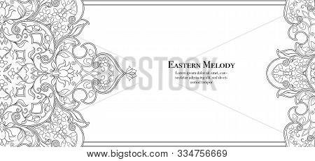 Eastern Ethnic Motif, Traditional Muslim Ornament. Template For Wedding Invitation, Greeting Card, B