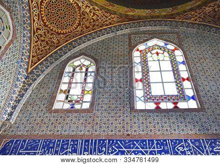 Istanbul, Turkey - September 6th 2019. The Privy Room Of Murad Iii In Topkapi Palace Harem In Istanb