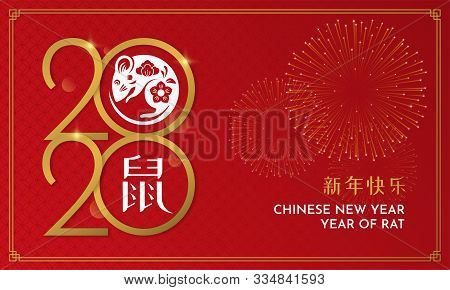 Happy Chinese New Year 2020 Gold Typography Poster Design With Mouse Vector Illustration And Firewor