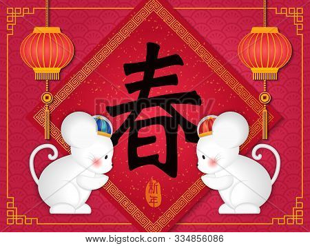 2020 Happy Chinese New Year Of Cartoon Cute Rat Give New Year's Greetings And Lantern Spring Couplet