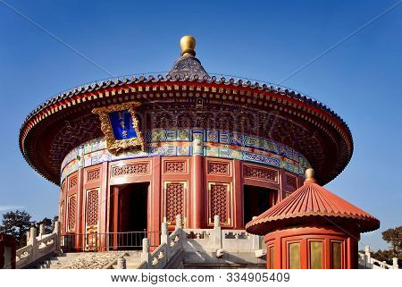 Chinese Ancient Temple Of Heaven. Translation: