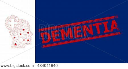 Mesh Head Treatment Polygonal 2d Vector Illustration, And Red Dementia Dirty Badge. Carcass Model Is