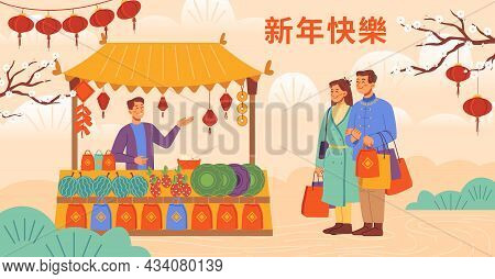 Chinese New Year Text Translation, Shopping, Couple With Holiday Bags, Counter Stall With Goods, Sel
