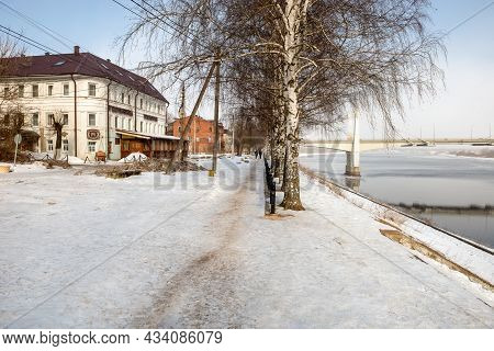 Kimry, Tver Region, Russia - March 6, 2021:  View From The Fadeev Embankment On A Winter Day. Savelo