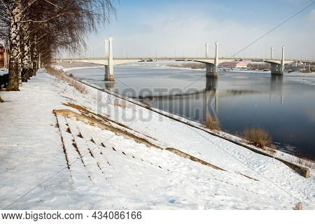 View Of The Road Bridge Across The Volga In The City Of Kimry On A Winter Day. The Longest Bridge In