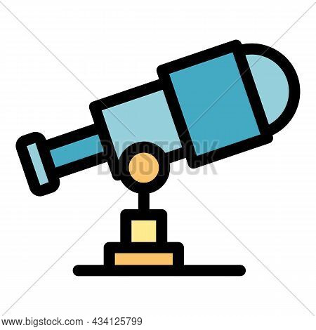 Device Telescope Icon. Outline Device Telescope Vector Icon Color Flat Isolated