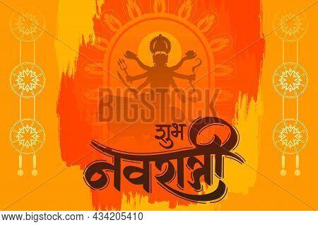 Shubh Navratri Festival Background With Hindi Calligraphy Shubh Navratri, Vector Illustration Of God