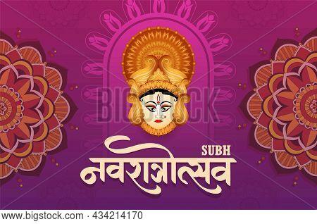 Shubh Navratri Festival Background With Hindi Calligraphy Shubh Navratrotsav, Vector Illustration Of