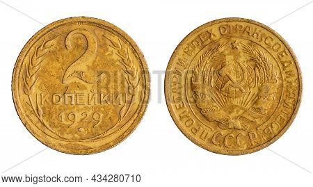 Coin Of The Ussr. Two Kopecks 1929. Aluminum Bronze