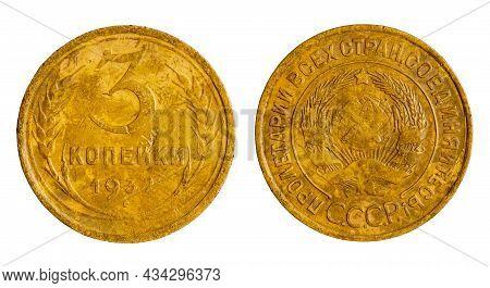 Coin Of The Ussr. Three Kopecks 1932. Aluminum Bronze