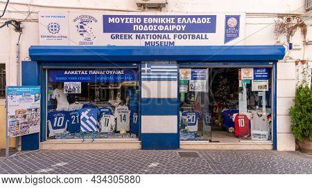 Chania, Greece - September 22, 2021: Facade Of The Greek National Football Museum