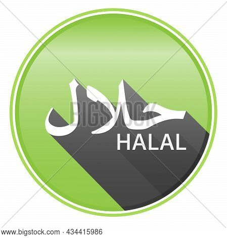 Green Round Halal Sticker Or Label With Arabic Script For Word Halal