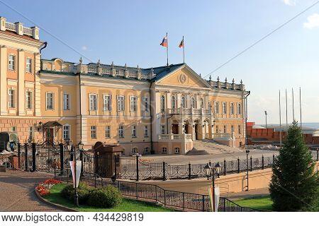 North Building Of The Artillery Court In The Kazan Kremlin. Representative Building Of The President