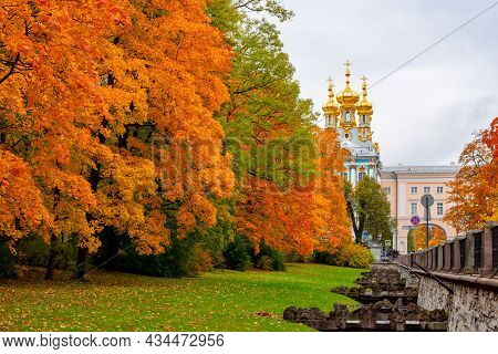 Resurrection Church Of Catherine Palace In Autumn, Tsarskoe Selo (pushkin), St. Petersburg, Russia