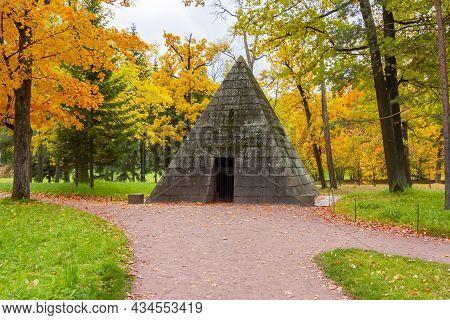 Pyramid In Catherine Park In Autumn, Tsarskoe Selo (pushkin, Saint Petersburg)