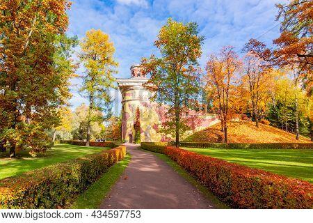 Ruin Tower In Catherine Park In Autumn, Tsarskoe Selo (pushkin), St. Petersburg, Russia
