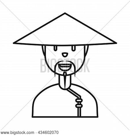 Vector Illustration Of Vietnamese And Portrait Symbol. Collection Of Vietnamese And Costume Stock Sy