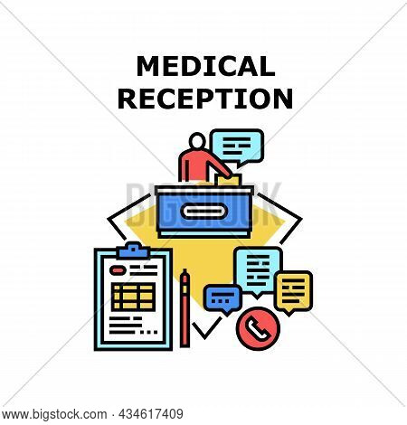 Medical Reception Desk Vector Icon Concept. Medical Reception Desk In Hospital For Consultation Pati
