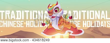Traditional Chinese Holidays Cartoon Banner With Dance Lion Character Of China. Asian Lunar New Year