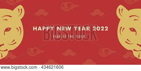Chinese New Year 2022, Year Of The Tiger. Chinese Zodiac Symbol. Happy Chinese New Year Horizontal B