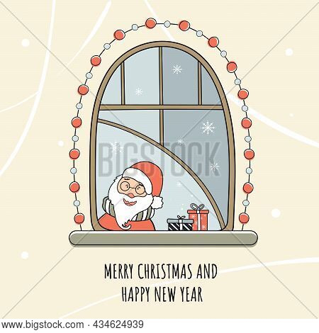Santa Claus And Christmas Gifts In Window. Hand Drawn Vector Illustration. Хmas  Illustration With T
