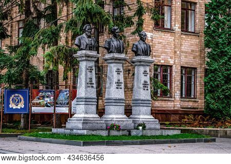 Kharkiv, Ukraine - October 20, 2020: Monument To The Nobel Laureates At The Entrance To The Main Bui