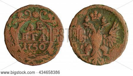 Copper Coin Of The Russian Empire. One Denga (half Kopek) 1750
