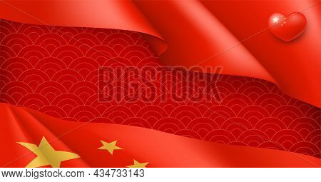 Waving Flag Of China Empty Patriotic Banner Template. 1st Of October China Happy National Day Poster