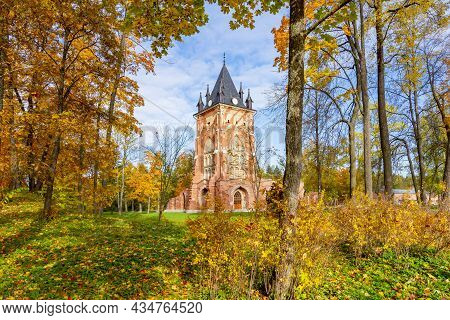 Pavilion Chapel In Alexander Park In Pushkin (tsarskoe Selo), St. Petersburg, Russia